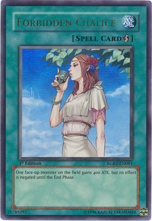Forbidden Chalice Yu-Gi-Oh Card Game RGBT-EN-UR-1E