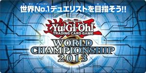 YuGiOh 2013 World Championship